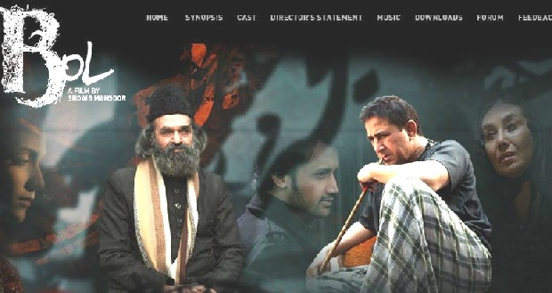 Image result for bol pakistani movie
